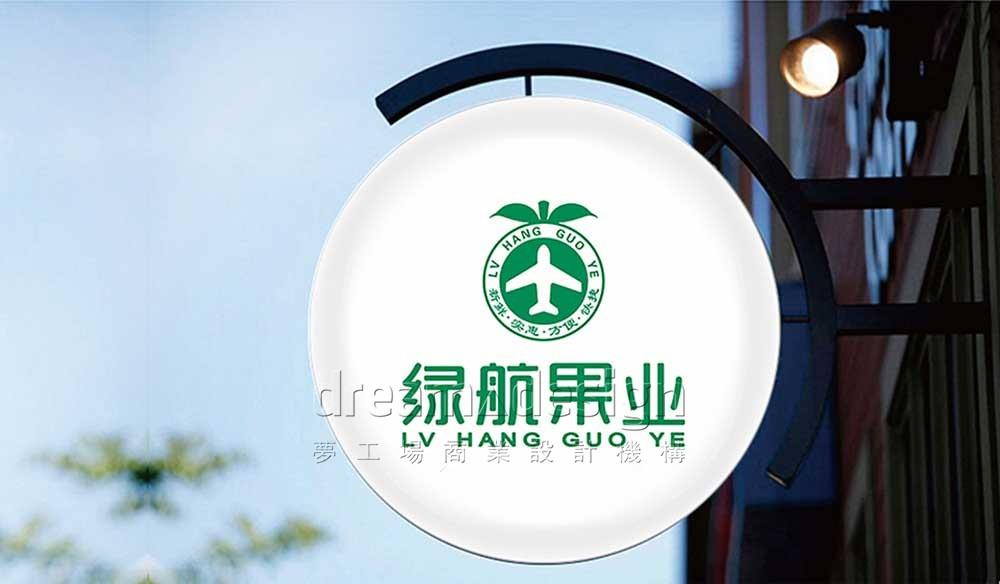 绿航果业店铺LOGO招牌