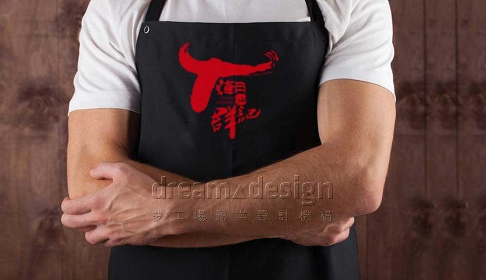 群记潮汕牛肉火锅工作服设计图