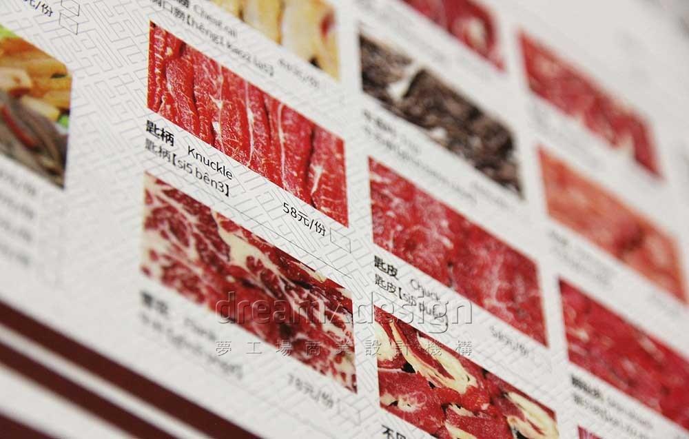 群记潮汕牛肉火锅产品