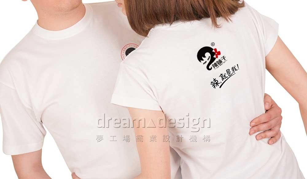 辣妹子文化T恤