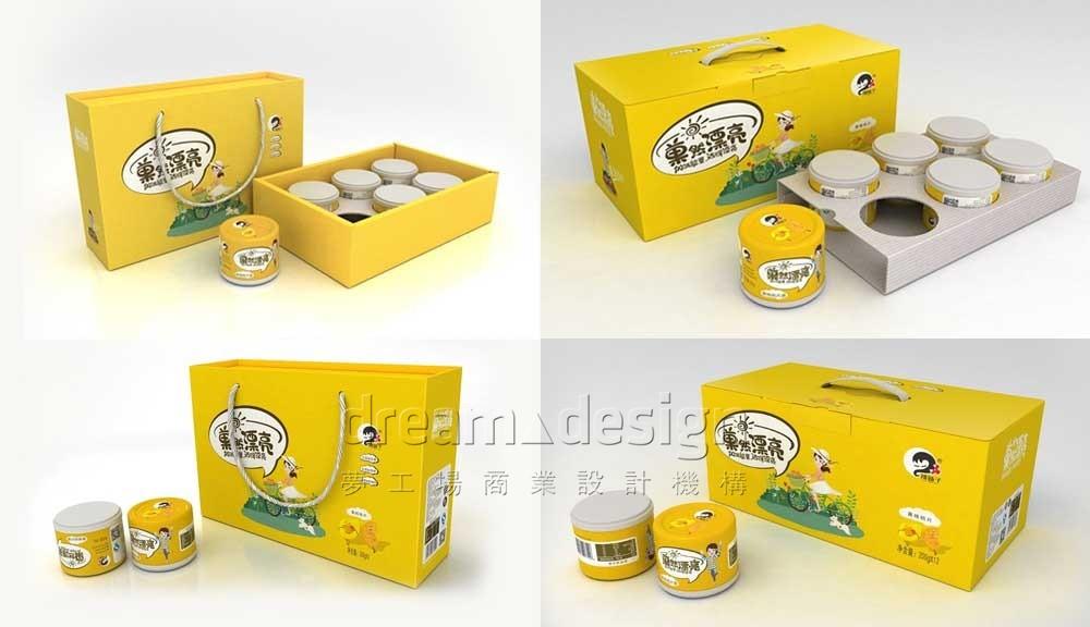 菓然漂亮黄色产品包装