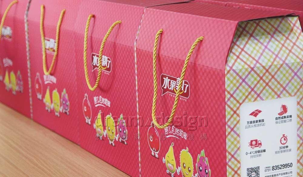 水果熟了礼品包装设计图