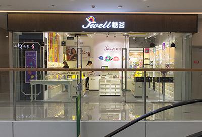 品牌全案策划、空间设计、整店输出