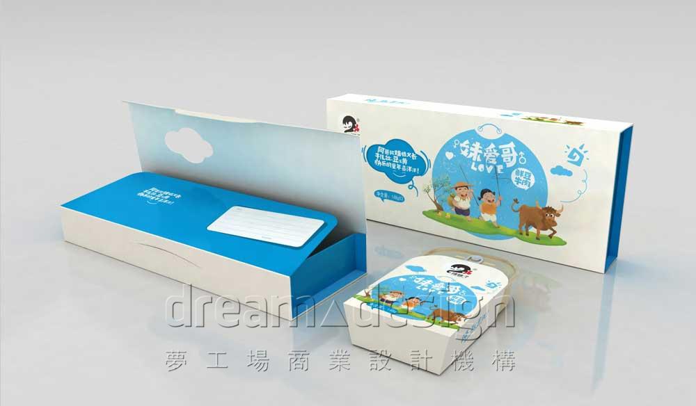 辣妹子产品包装设计图2