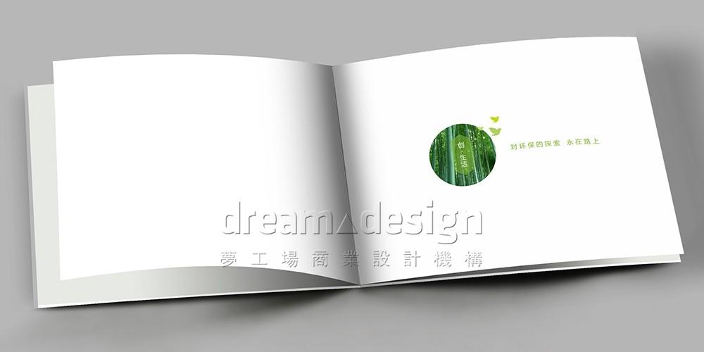 恒信福宣传画册设计图1