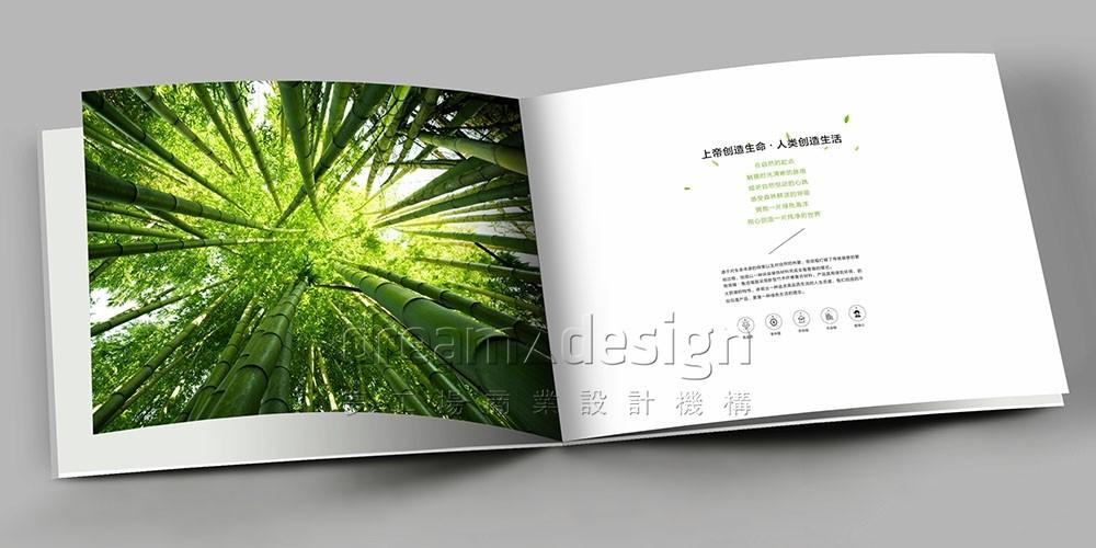 恒信福宣传画册设计图2