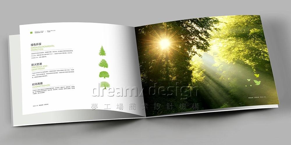 恒信福宣传画册设计图5