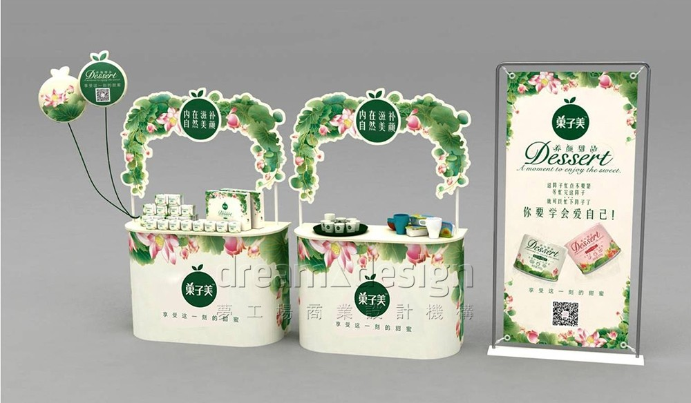 菓子美产品营销物料3