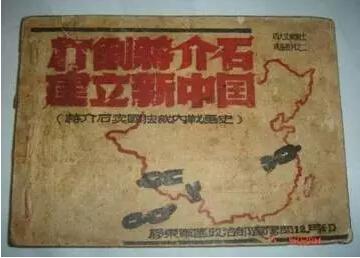 红军宣传语