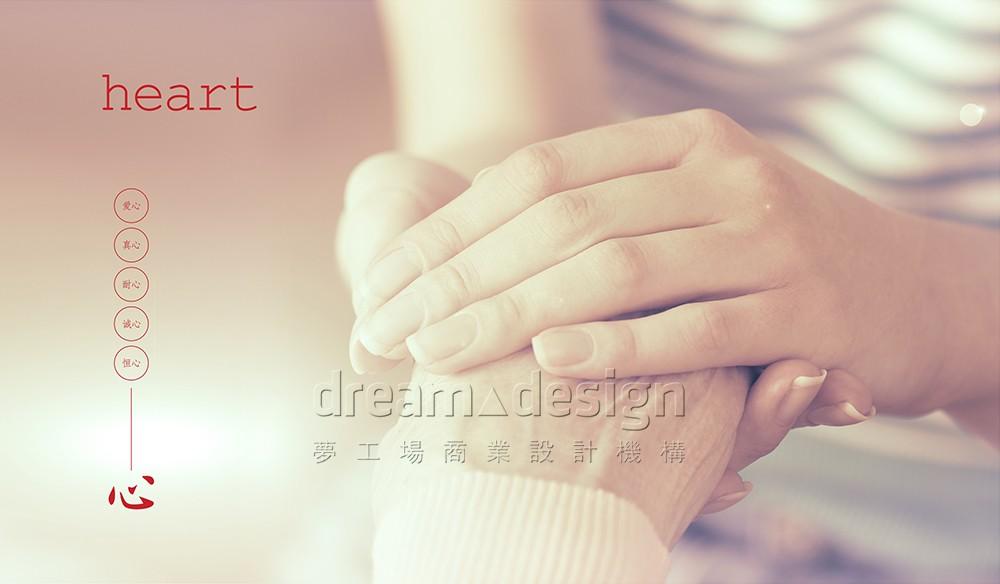 敬母-品牌设计/办公室设计
