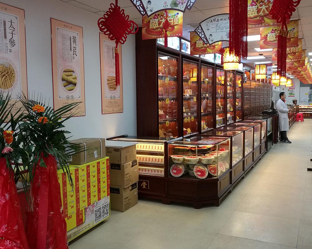 九芝堂-药店