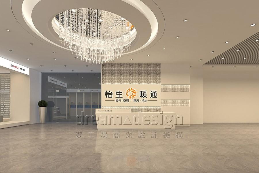 怡生供暖展厅设计图1
