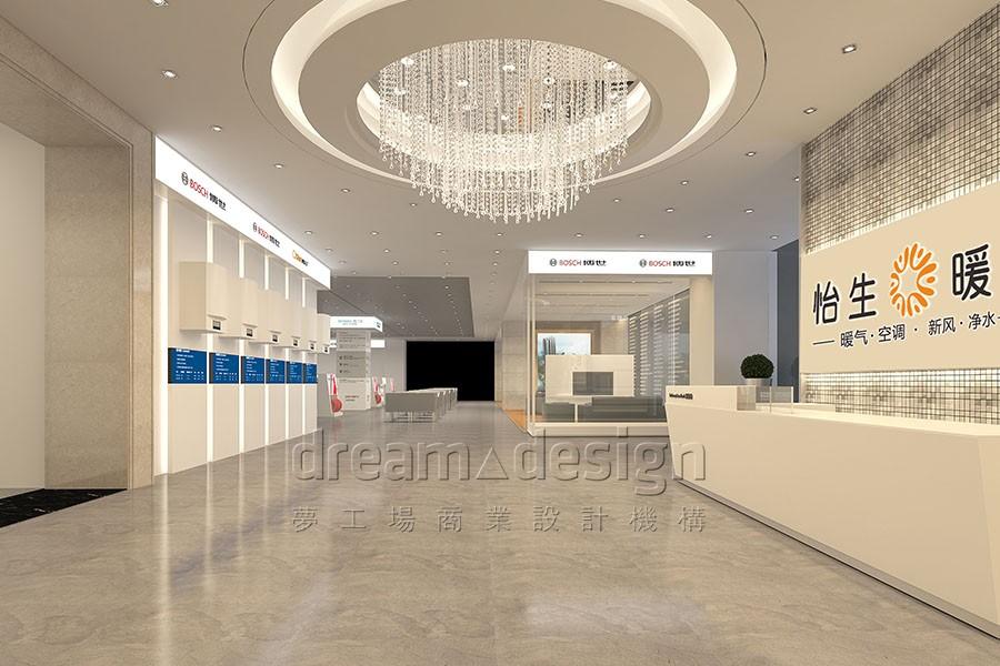 怡生供暖展厅设计图2
