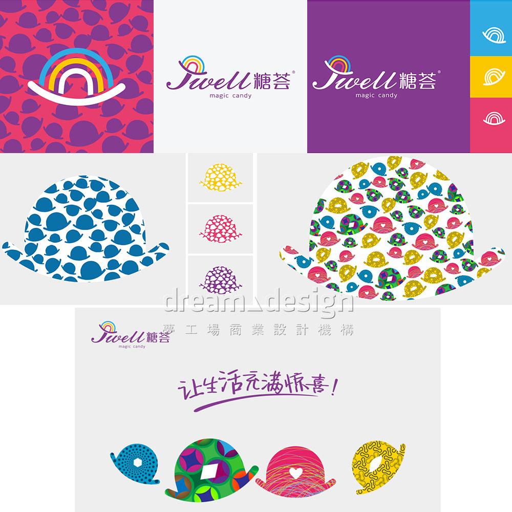 品牌策划设计案例:糖荟