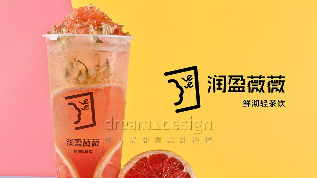 润盈薇薇 - 茶饮