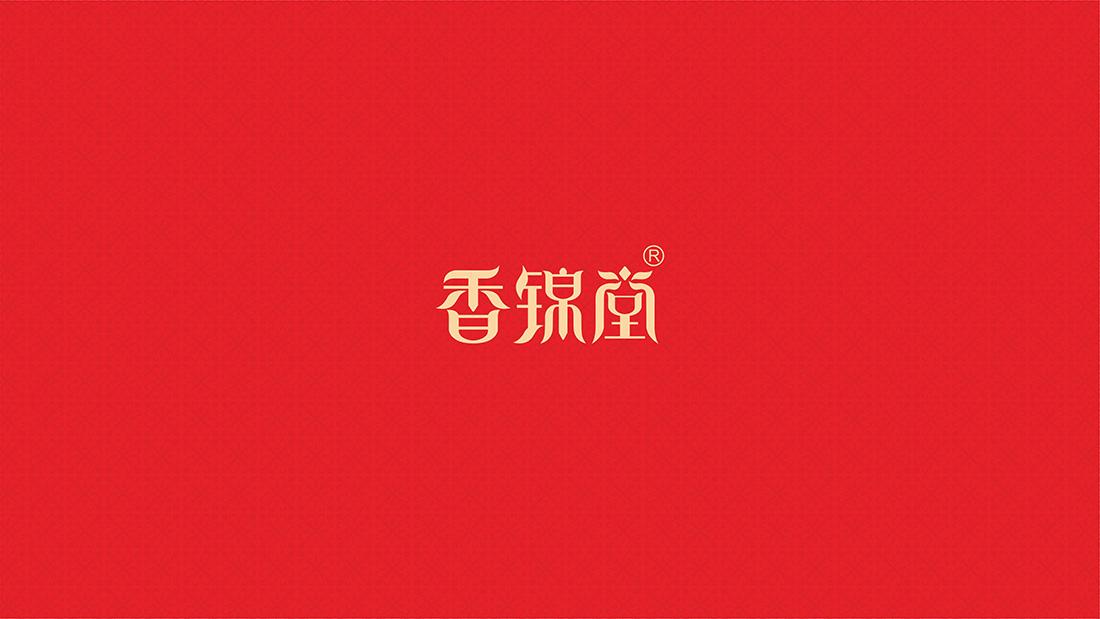香锦堂-红花籽油